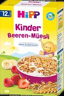 Hipp Müsli Kinder Beeren-Müesli ab 12. Monat - Детские мюсли с фруктами без сахара, с 12 месяцев, 200 г