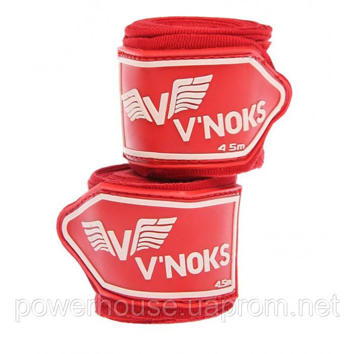 Бинты боксерские V'Noks (Винокс) Red 4,5 м