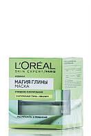 Loreal  Магия глины  Маскаскраб д/всех типов кожи очищение и матирование с эвкалиптом 50 мл Код 23357
