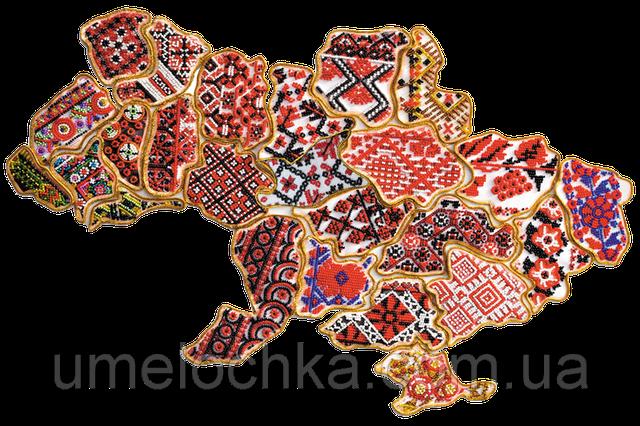 """Наборы для вышивки бисером магнитов """"Карта Украины"""""""