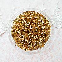 """Пайетки """"Золото яркое"""" Индия, 2.5 мм - 5 г."""