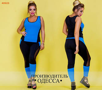 Спорт костюм №40926 в расцветках
