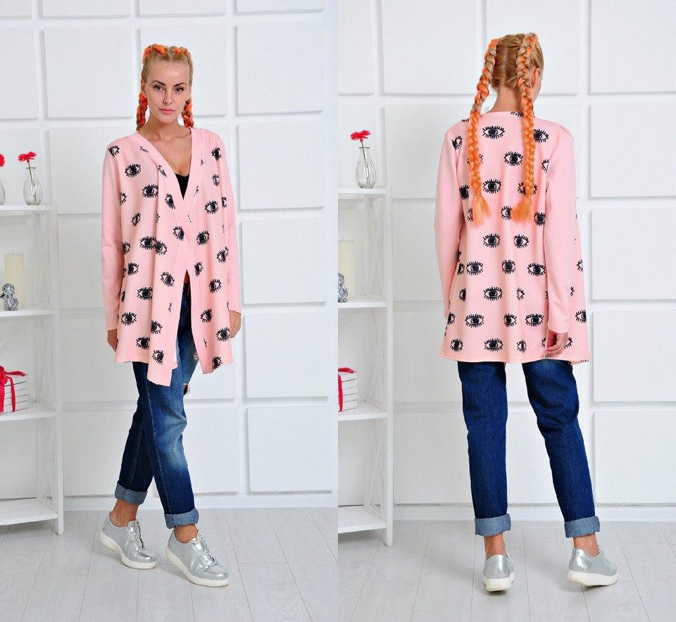 Женская Одежда Российских Производителей Купить