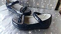 Красивые туфли для девочки,  размер 26