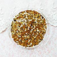 """Пайетки """"Золото яркое"""" Индия, 3 мм - 5 г."""