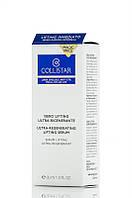 K24125 Collistar Ultra Regenerating Lifting Serum Сыворотка восстанавливающая подтягивающая 30 мл Код 3487