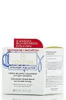 K21819 Collistar - Крем бальзам с коллагеном - Colagen Cream Balm