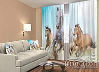 """ФотоШторы """"Лошади 1"""" 2,5м*2,9м (2 полотна по 1,45м), тесьма"""