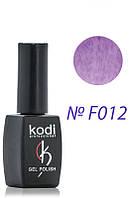 KODI - Гель - лаки - Felt - F012  8 мл