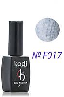 KODI - Гель - лаки - Felt - №F017  8 мл