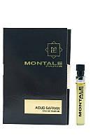 Парфюмированная вода Montale AOUD SAFRAN - vial унисекс 2 мл