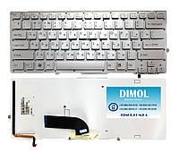 Оригинальная клавиатура для ноутбука Sony Vaio VPC-SD, VPC-SB, VPC-SA series, silver, ru, подсветка