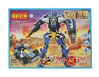 Конструктор робот Трансформер r85 синий