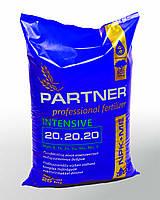 Комплексное удобрение Партнер / Partner интенсив (20.20.20+2,5MgO+ME), 25 кг.