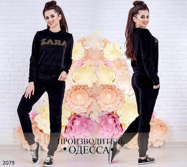 7c0f3e0231d0 Спортивный костюм велюровый черный, цена 520 грн., купить Одеса ...