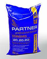 Комплексное удобрение Партнер / Partner стандарт (NPK 20.20.20 + ME), 25 кг.