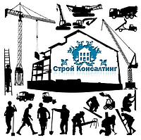 Лицензия строительная