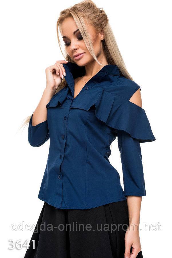 Блузка синяя купить