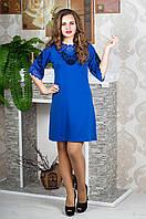 Платье Юлия (электрик)