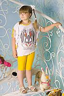 Костюм детский Ямайка (желтый)