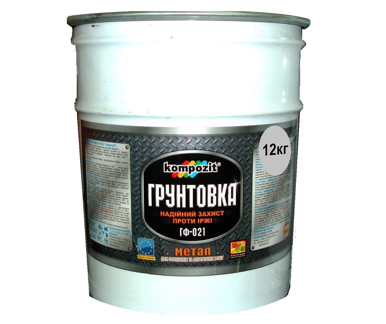 Грунт алкидный KOMPOZIT ГФ-021 антикоррозионный светло-серый 12кг