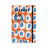 Блокнот для дела - супер яркий и креативный блокнот Kyiv Style