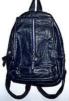 Женский городской рюкзак из кожзаменителя 24*33 (синий)