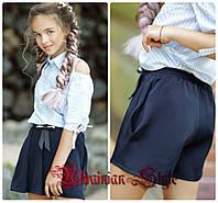 Школьная юбка-шорты для девочки. Черные и темно-синие.
