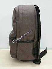 Рюкзак спортивный городской унисекс, фото 3