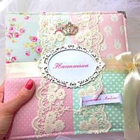 Фотоальбом для девочки Babybook