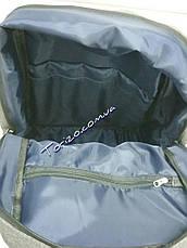 Рюкзак Supreme, дно-кожзам спортивный городской унисекс, фото 3