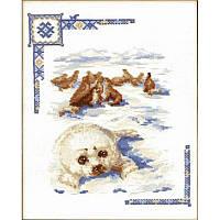 Набор для вышивания крестом Риолис Морской котик 0783
