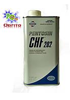 Жидкость гидравлическая Fuchs Pentosin CHF 202