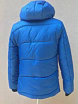 Куртка-пуховик для подростка., фото 3