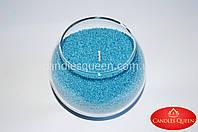 Свеча насыпная 500 г + фитиль. Голубая бирюза
