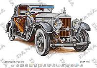 Схема для вышивания бисером DANA Шоколадный ретро авто 2183
