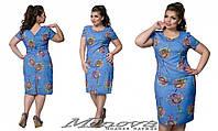 Летнее короткое приталенное  платье больших размеров