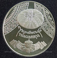 Монета 5 гривен 2009 украинская писанка цена цена доллара 2013 год