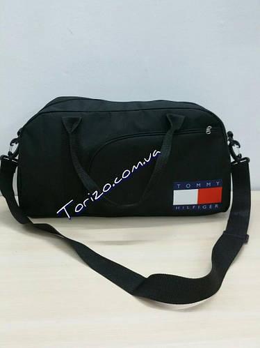 fa9ef3d99eef Дорожная, спортивная сумка. Товары и услуги компании