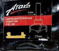 """Фреза для дверных петель  10х90х25 """"АТАКА"""" 01071025"""