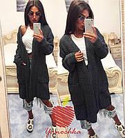 Кардиган женский Ткань: шерсть мохер с акрилом Цвет: серый граффит, пудра, бежевый ЯС №2023