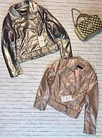 Женская куртка с ремнем Love KAN № 0501