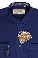 """Модная синяя рубашка для мальчиков-подростков """"Княжич"""" 116-170см"""