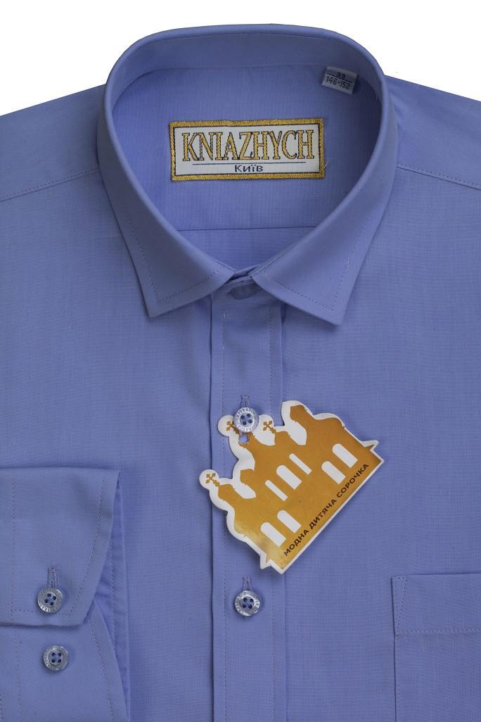 73d250133df Красивая синяя рубашка для подростка в школу