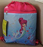 Zibi Sea Beauty: сумочка для сменки