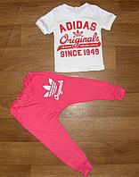 Костюм детский  спортивный летний для девочки футболка белая штаны  розовые на манжете
