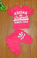 Костюм детский  спортивный летний для девочки футболка розовая бриджи  розовые на манжете