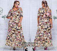 Длинное платье с абстракцией в расцветках БАТ 830 (103)