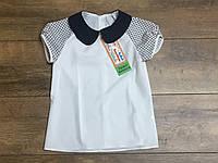 Детская школьная блузка для девочки на 8 , 9 ,  10 , 11  лет