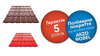 Металлочерепица AKZO NOBEL + RANTECH Гарантированное Качество по привлекательной цене.